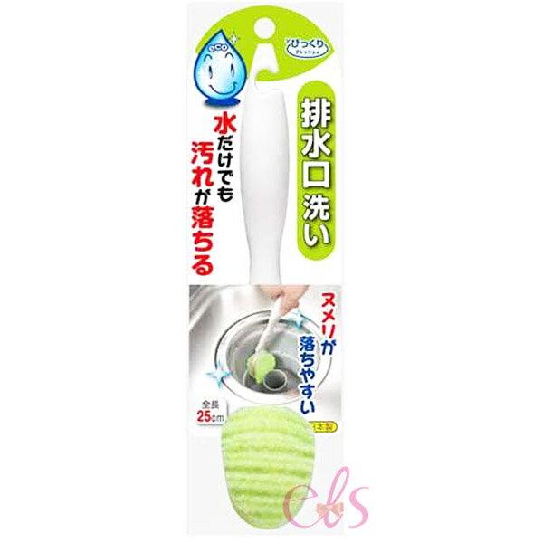 日本SANKO 免洗劑排水口清潔菜瓜布刷 綠色 1入 ☆艾莉莎ELS☆