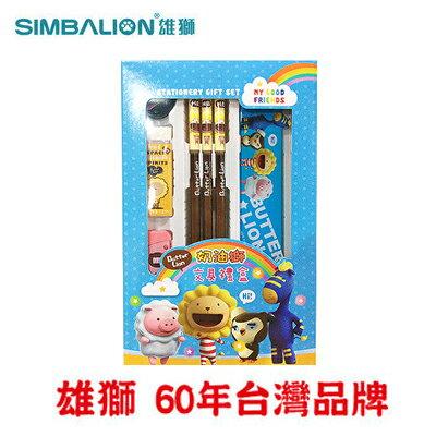 【超便宜的啦!送禮自用兩相宜】 奶油獅 GP-008 文具禮盒 / 盒