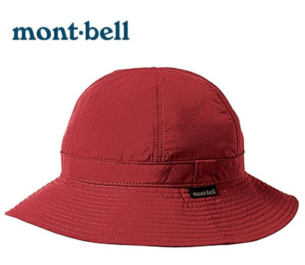 【mont-bell日本】O.D.透氣圓盤帽登山帽健行帽防曬帽遮陽帽磚紅色/1108297