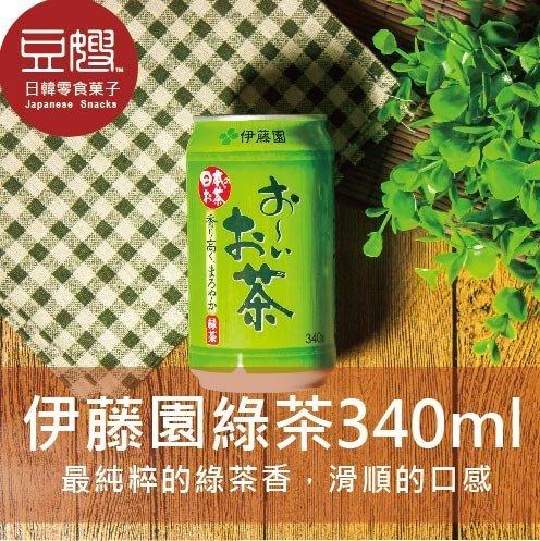 【豆嫂】日本飲料 伊藤園綠茶340ml★1月限定全店699免運