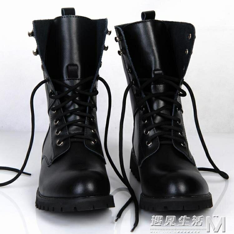 男靴英倫韓版馬丁靴男士軍靴春季皮靴子男潮鞋高筒機車靴 時尚居家物語