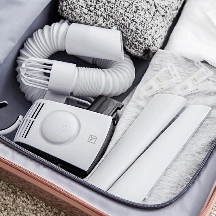 烘衣架 便攜式烘干衣架干衣機器小型迷你旅行摺疊烘干機干鞋器 夏季上新 全館限時8.5折特惠!