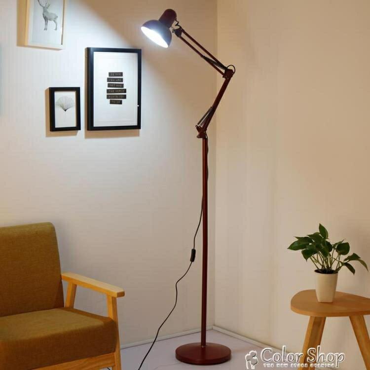 落地燈落地燈臥室客廳床頭美式led燈創意風輕奢鋼琴沙發立式台燈 color  shop YYP 全館限時8.5折特惠!