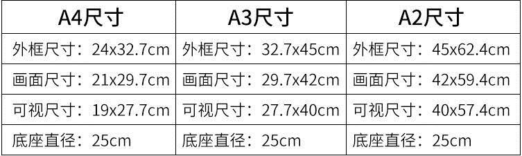 不銹鋼立牌展示牌 立式廣告牌支架 指示牌A2告示牌展示架水牌展架MBS『潮流世家』 全館限時8.5折特惠!