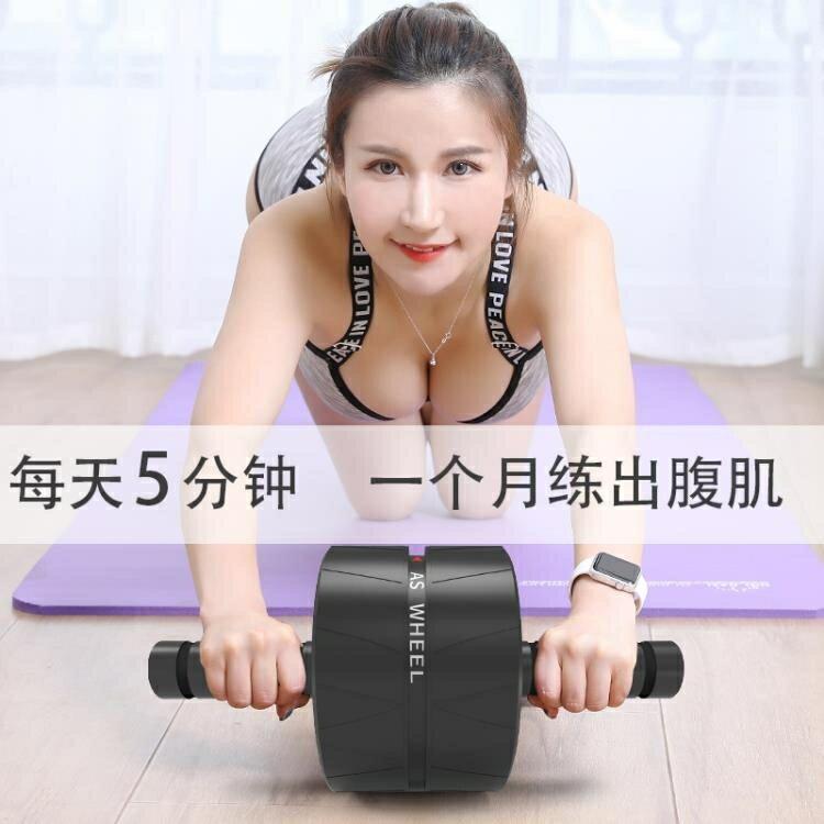 健腹輪 品健 健腹輪男士腹肌輪健身器材家用健身滾輪瘦肚子腹部初學者 果果生活館