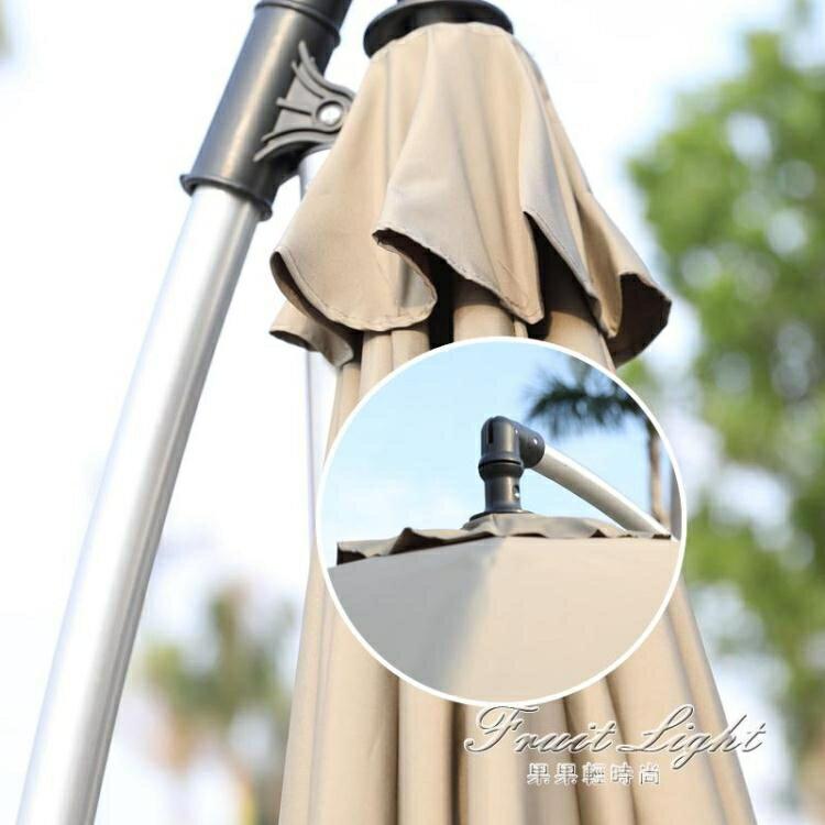 戶外遮陽傘 庭院傘大太陽傘沙灘傘遮陽傘廣告擺攤傘室外花園大號香蕉傘 果果輕時尚NMS 全館限時8.5折特惠!
