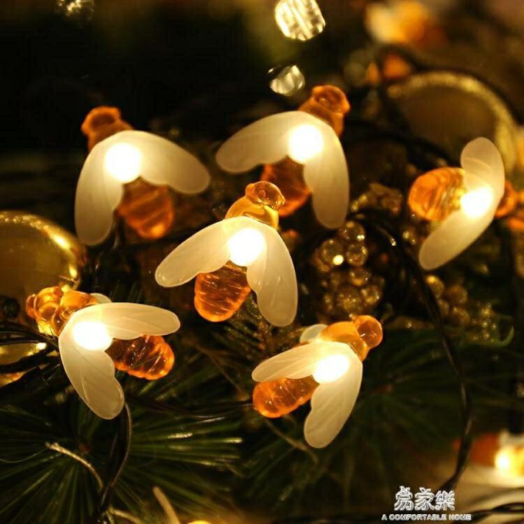太陽能燈LED太陽能小蜜蜂燈串30L戶外防水庭院裝飾() 全館限時8.5折特惠!