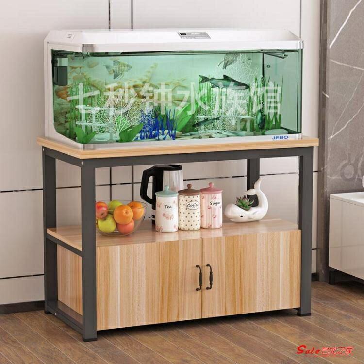 魚缸架 魚缸櫃子底櫃地櫃實木不銹鋼鋁合金承重底座鐵藝魚缸架多層簡約T 全館限時8.5折特惠!