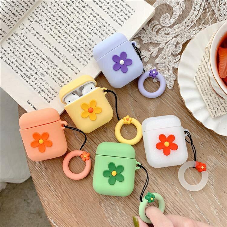彩色花朵AirPods1/2矽膠耳機保護套可愛個性創意帶手繩女款 歐韓流行館 全館限時8.5折特惠!