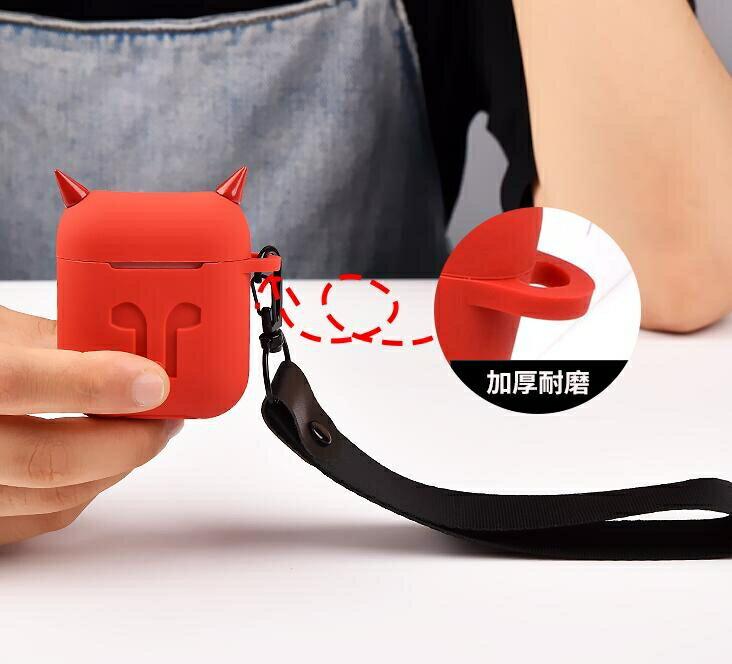 airpods保護套耳機套保護殼蘋果藍芽無線耳機盒airpod保護 歐韓流行館 年終狂歡大減價!全館限時8.5折