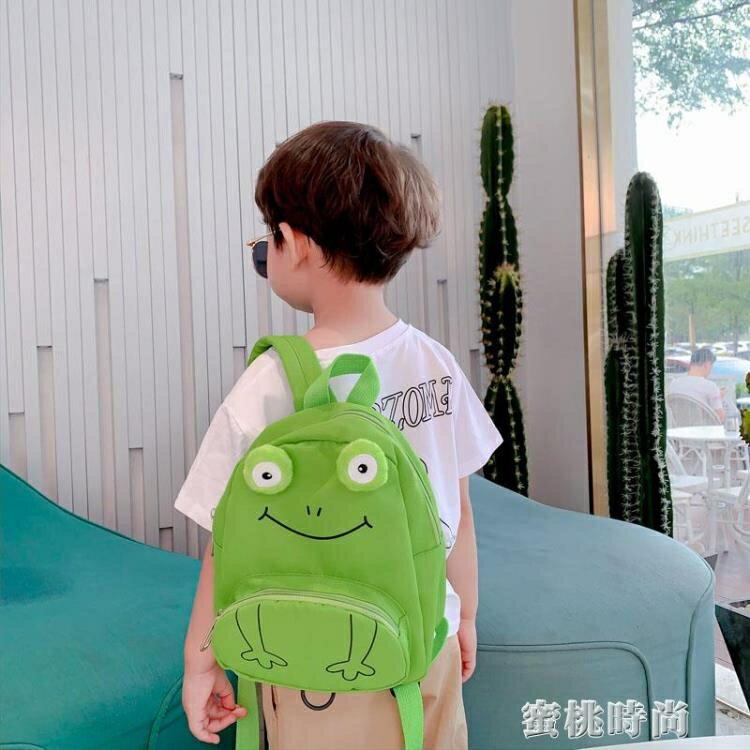 防走失書包卡通幼兒園1-3-5歲寶寶男女孩青蛙可愛兒童小背包雙肩 『蜜桃時尚』 全館限時8.5折特惠!