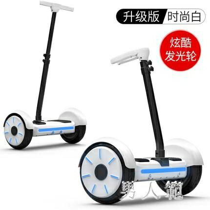 智慧平衡車自平衡車雙輪10寸越野體感代步車大人成年上班用高速版 PA16019『男人範』 全館限時8.5折特惠!