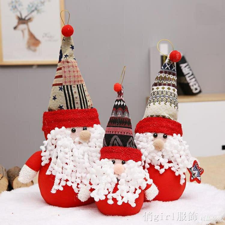聖誕節裝飾品雪人娃娃老人公仔聖誕樹下擺件商場櫥窗場景布置道具 聖誕狂歡節
