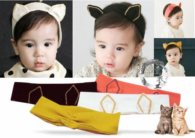 童衣圓【R088】R88貓耳髮帶 立體 素面 耳朵 可愛 造型 俏麗 伸縮 彈性 軟綿 髮束 布髮帶~適合頭圍38-56