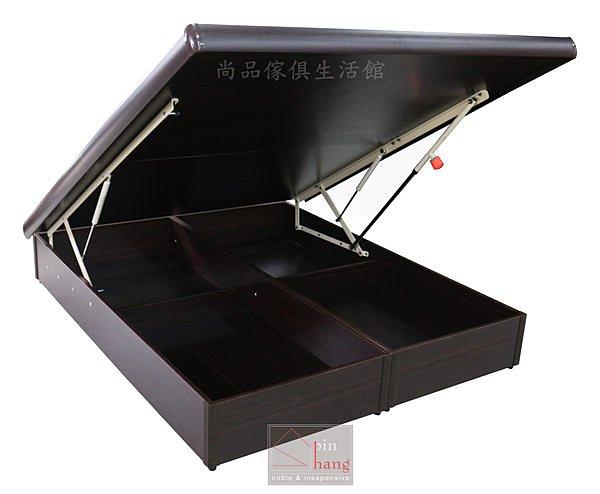 【尚品傢俱】k-813-01 獨家專利安全裝置胡桃雙人厚框5尺掀床~另有不同尺寸及顏色