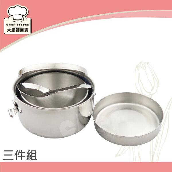 菲姐不鏽鋼隔熱便當盒14cm+316兒童碗+兒童匙國小餐具三件組-大廚師百貨