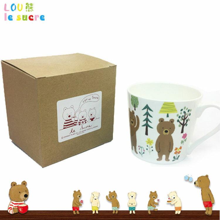 製 le sucre LOU熊 馬克杯 森林 水杯 牛奶杯 飲料杯 茶杯 杯子   217