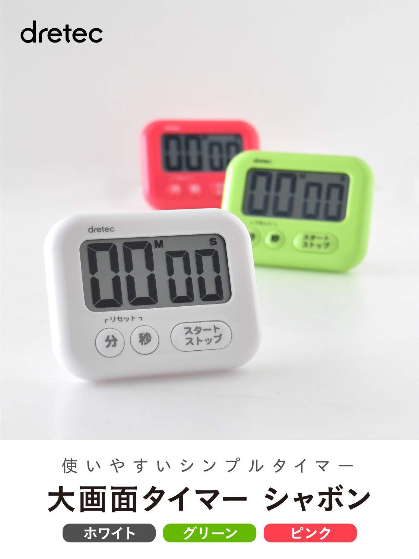 【沐湛咖啡】 日本DRETEC 大螢幕計時器 T-541WT(白) 公司貨保固 顯示清晰