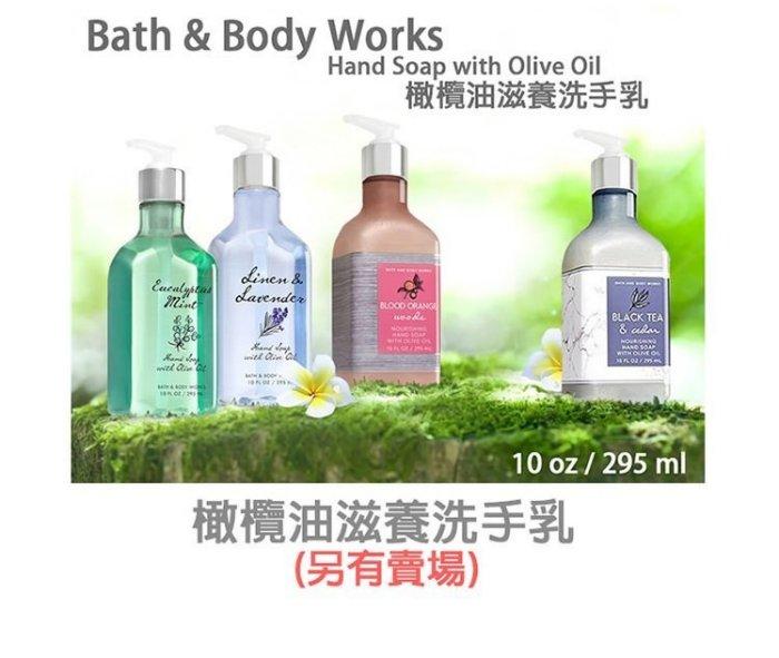 【彤彤小舖】Bath & Body Works 香氛慕斯泡沫洗手259ml  BBW 美國進口 3