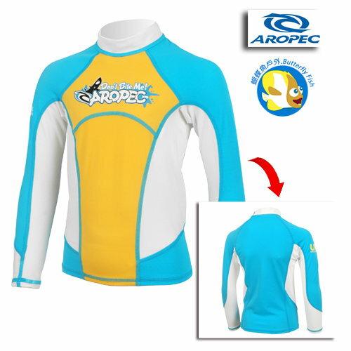 Aropec 兒童長袖水母衣(防曬衣) 飛魚 土耳其藍;長袖泳衣;Rush Guard ;蝴蝶魚戶外