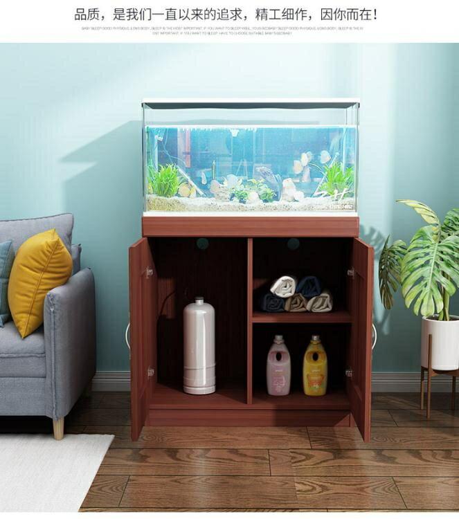 魚缸架 新款魚缸底櫃底架底座草缸魚缸架子水族架桌子多層置物架T