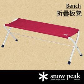 【鄉野情戶外用品店】 Snow Peak |日本| 折疊板凳/長椅、多功能折疊置物架/LV-071RD