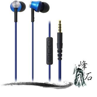 樂天限時促銷!平輸公司貨 日本鐵三角 ATH-CK330i 藍 iPod/iPhone/iPad專用耳塞式耳機