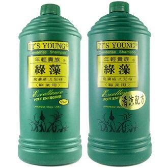 (2瓶以上請宅配配送)年輕貴族綠藻 職業用濃縮洗髮精(涼/不涼)2000cc