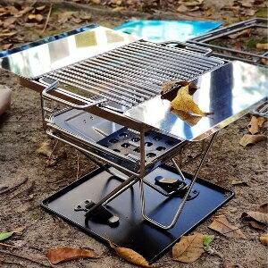 美麗大街【107012408】小型1-2人焚火台烤肉架有側架方便置物