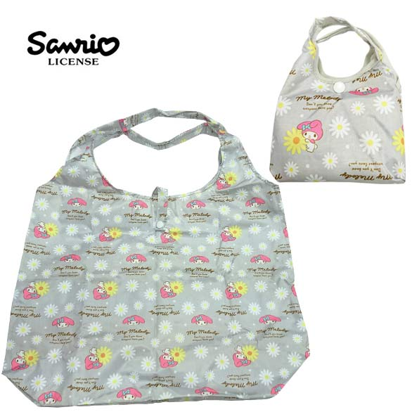 灰色款【日本進口】美樂蒂 My Melody 摺疊 購物袋 環保袋 手提袋 防潑水 三麗鷗 Sanrio - 437503