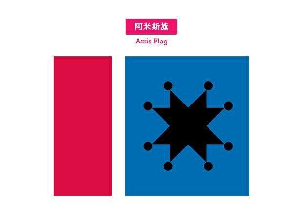 <br/><br/> 【阿米斯音樂節 官方周邊商品系列 】國旗<br/><br/>