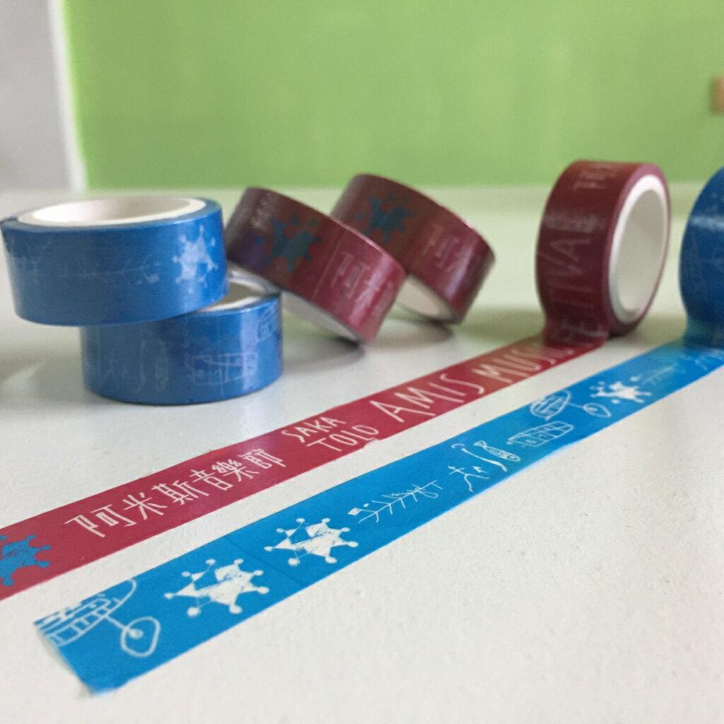【阿米斯音樂節 官方周邊商品系列 】『我們都是這樣長大的!』紙膠帶組(紅藍各一)