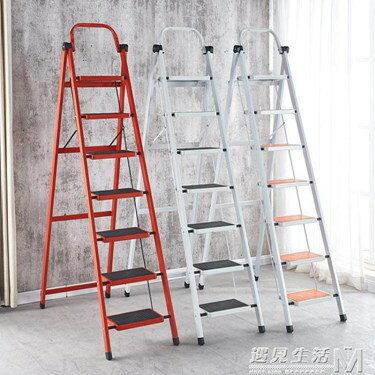 家用七步摺疊梯子多功能防滑加厚人字梯閣樓伸縮室內梯子行動樓梯 樂活  《元旦鉅惠 全館88折》