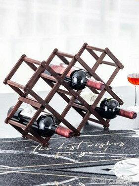 紅酒架擺件創意葡萄酒櫃架實木展示架家用酒瓶架客廳酒架子裝飾品  樂活 全館八八折
