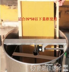 搖蜜機 搖蜜機304全不銹鋼加厚打蜜桶小型家用蜂蜜分離機中蜂打糖機 樂活 全館八八折