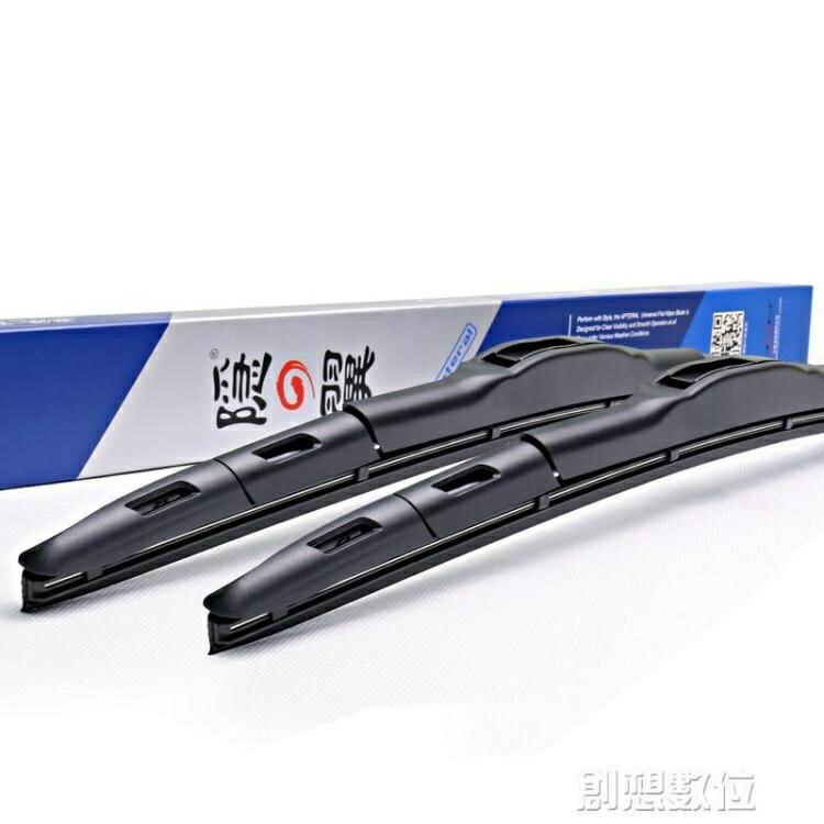 雨刮器原廠膠條雷凌漢蘭達Rav4威馳花冠無骨雨刷  創想數位DF618購物節 0