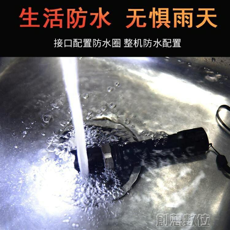 手電筒 手電筒強光充電超亮多功能5000迷你防身水遠射戶外家用  創想數位 全館八八折