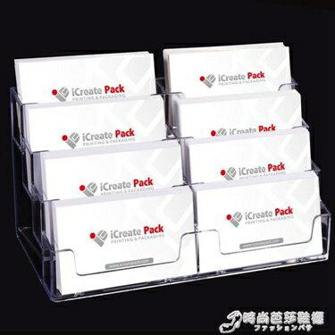 科記名片盒 展會 多層名片架 商務辦公透明桌面名片座 芭莎