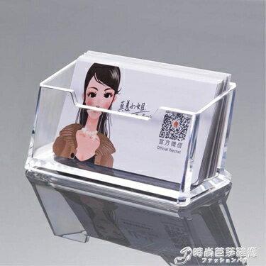 金隆興壓克力名片座 展會商務桌面名片盒兩格加厚簡約透明名片架 芭莎