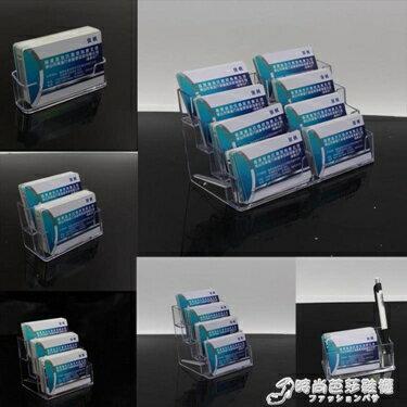 桌面壓克力名片盒透明名片座名片架 卡片盒子塑料收納盒大容量 芭莎