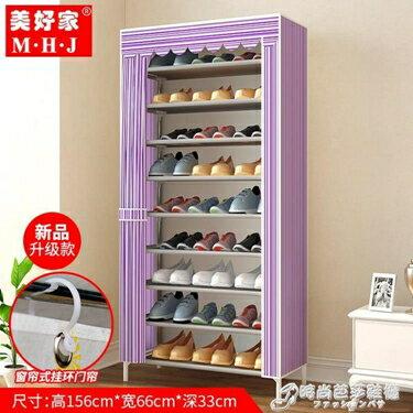 簡易布藝鞋櫃 經濟型大容量組裝現代防塵鞋架 多層無紡布鋼架鞋櫃WD 全館八八折