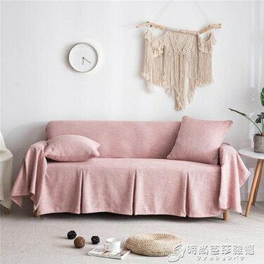 沙發罩 沙發套罩巾全包萬能北歐全蓋網紅懶人純色歐式防貓抓沙發蓋布套罩 喜迎新春