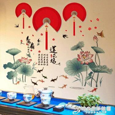 壁紙 墻紙自粘壁紙貼紙墻貼臥室裝飾品客廳裝飾溫馨中國風荷花竹子貼畫 全館八八折