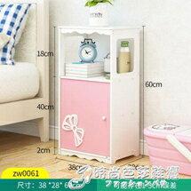 床邊櫃 簡易床頭櫃簡約現代床邊櫃迷你白色組裝儲物櫃客廳收納小櫃子 全館八八折