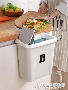 廚房用垃圾桶掛式櫥柜門壁掛家用桌面拉圾筒北歐帶蓋防臭可懸掛式 全館八八折