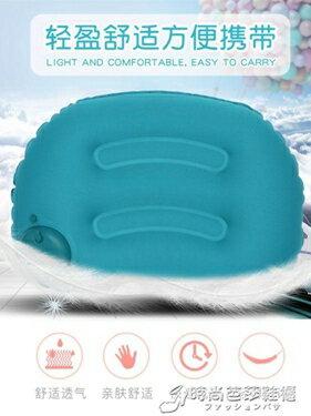 U型枕 旅行枕便捷可折疊充氣枕頭戶外睡枕飛機腰墊靠枕趴睡抱枕睡覺神器 全館八八折