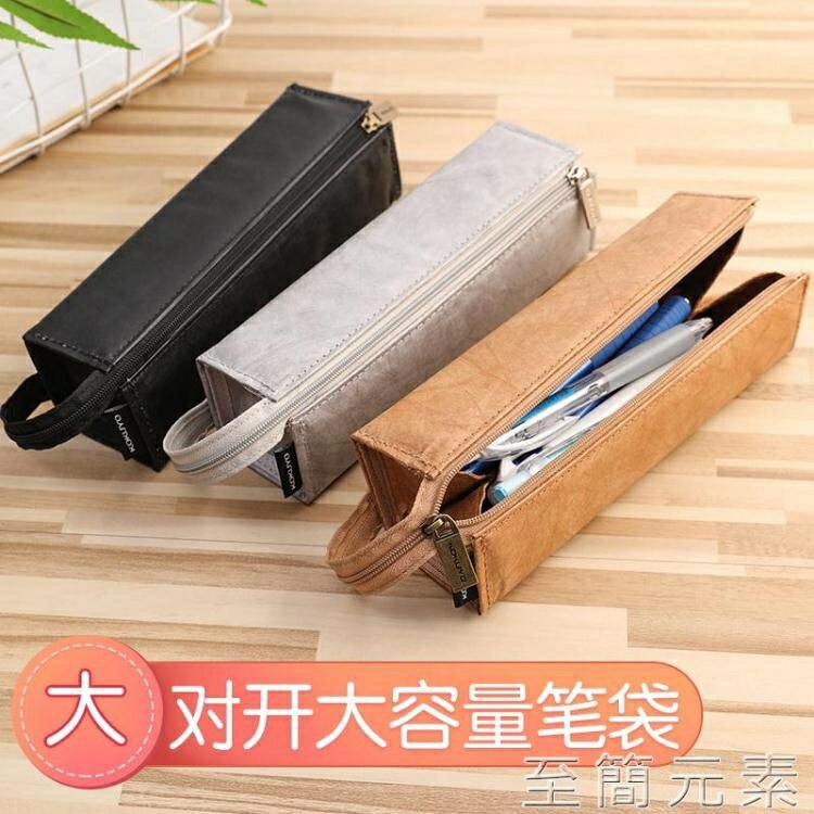 方形筆袋簡約復古色小清新學生大容量文具袋男生筆袋女ins日系多功能 至簡元素 全館八八折