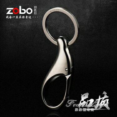 高檔汽車鑰匙扣?圈環簡約男女腰掛件不銹鋼奔馳寶馬博友    全館八八折