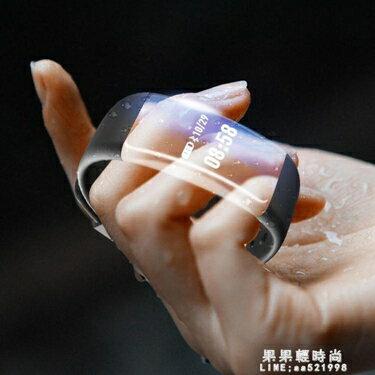 智慧手環運動測手錶蘋果vivo防水oppo多功能計步男女通用 全館八八折