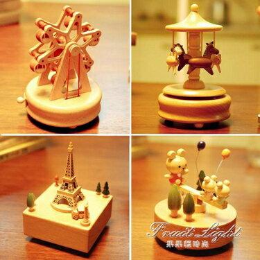 音樂盒 音樂盒 音樂盒 旋轉木馬兒童精品木質男女生生日創意 情人節禮物    全館八八折